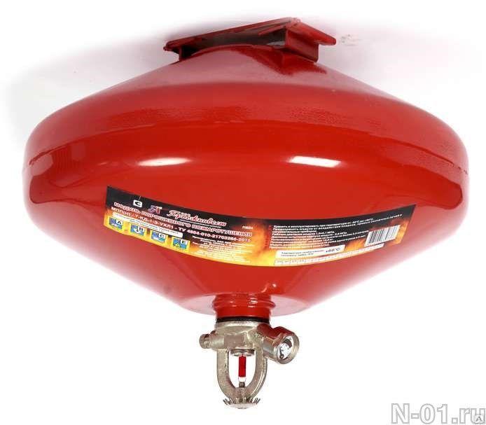 Модуль порошкового пожаротушения МПП-2,5 Ярпожинвест с термочувствительной колбой, темп-ра срабатыва