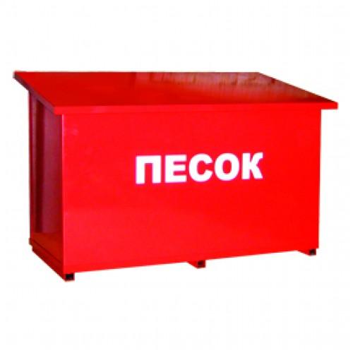 Ящик для песка металлический V=0,25 м3 (сварной) 900*590*500 мм