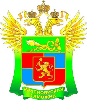 stu_krasnojarsk